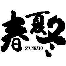 SYUNKATO (Nhà hàng Nhật Bản)